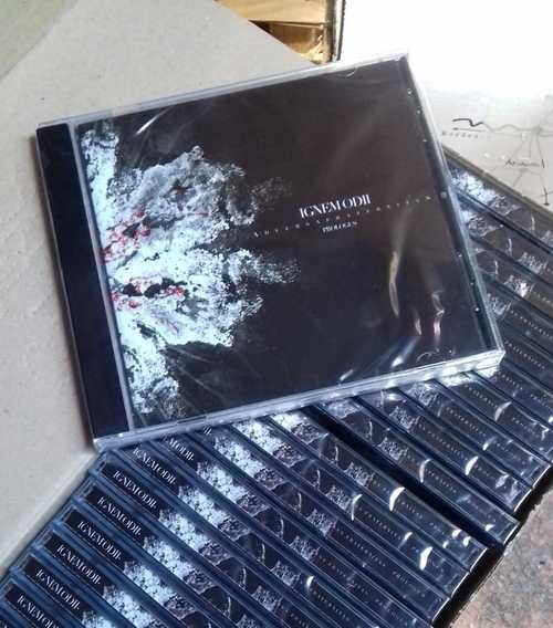 Lot CD